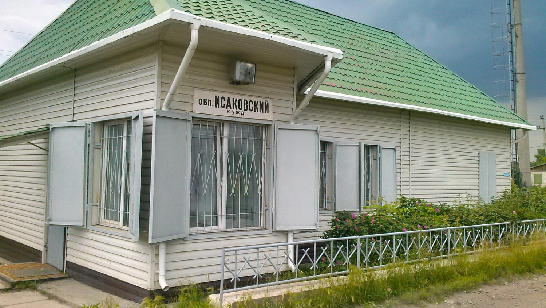 ст. Исаковский, Южно-Уральская ж/д